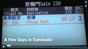 A Few Days in Cambodia